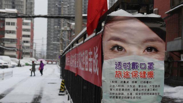 Biển báo về các biện pháp bảo vệ khỏi virus corona tại lối vào một khu dân cư ở Bắc Kinh