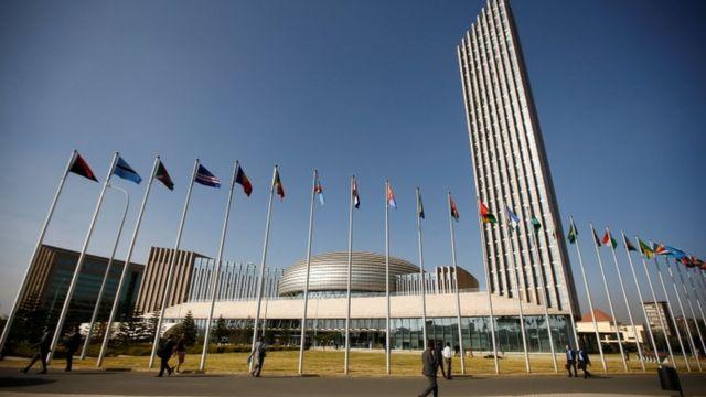 مقر الاتحاد الأفريفي في العاصمة الأثيوبية أديس أبابا