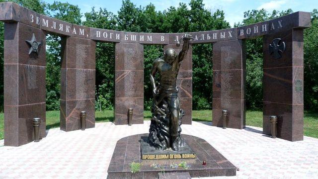 памятник в Саратове