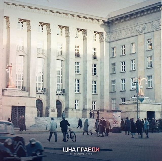 Зйомки проходили у Харкові