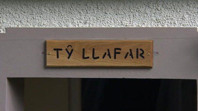 Tŷ Llafar