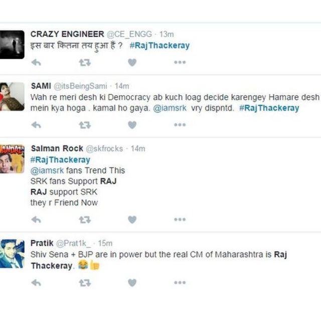 ट्विटर पर राज ठाकरे-शाहरुख़ ख़ान मुलाक़ात की प्रतिक्रियाएं