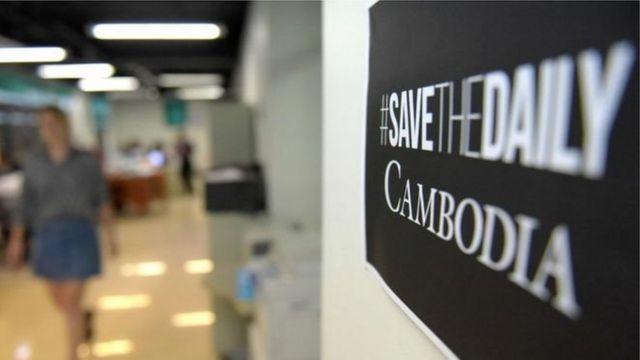 """Thủ tướng Hun Sen nói nếu hóa đơn thuế không được trả, tờ Cambodia Daily phải """"cuốn gói và ra khỏi Campuchia""""."""