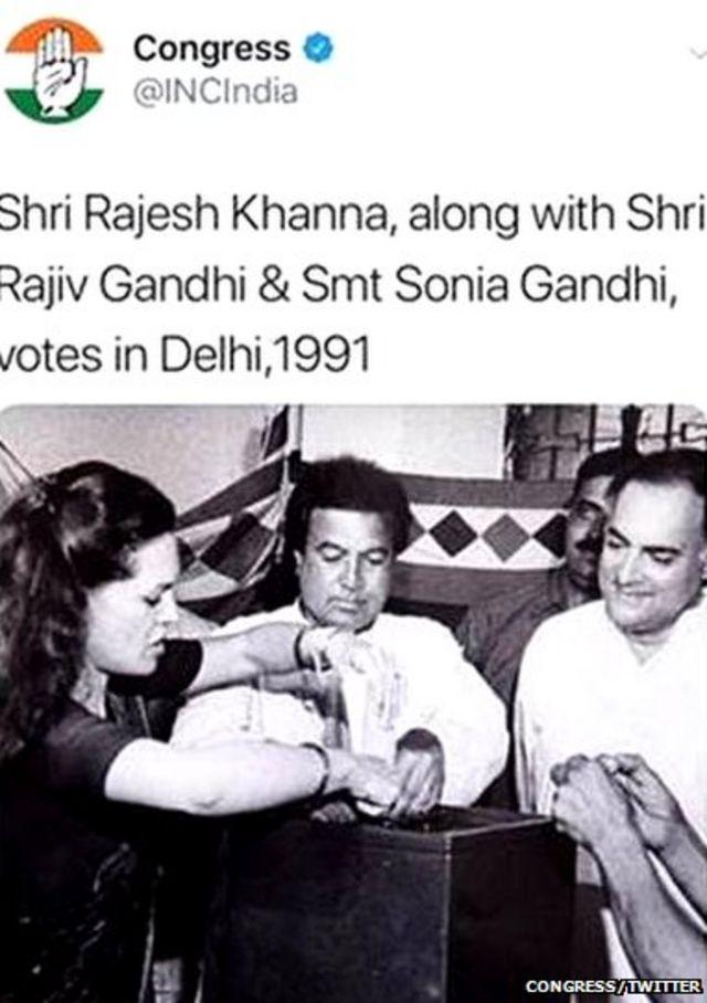 सोनिया गांधी, राजीव गांधी, राजेश खन्ना