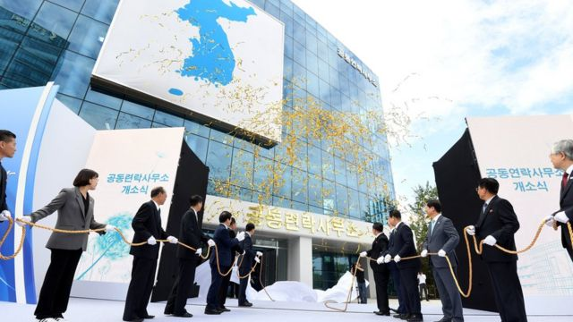 North Korea quits Kaesong liaison office with S Korea