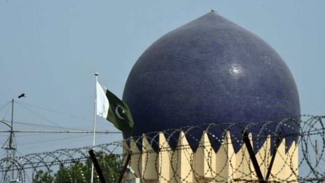 पाकिस्तानी विदेश मंत्रालय