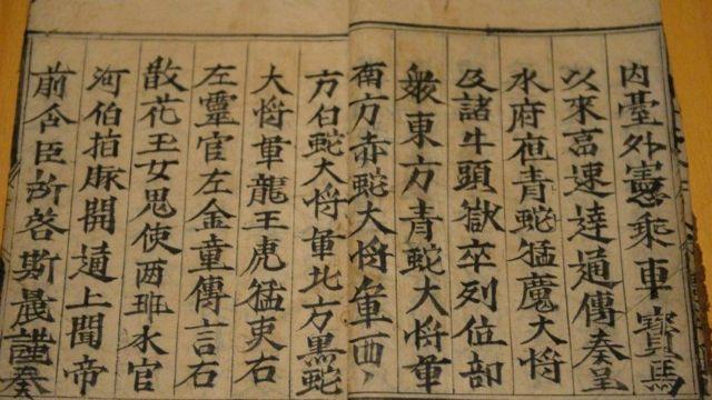 Quyển sách làm bằng giấy trầm hương đi cùng với câu chuyện Lạc Long Quân