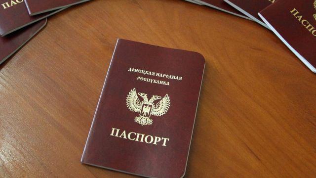 """""""Паспорт"""""""