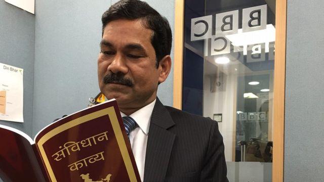 'संविधान काव्य' लिखने वाले आईपीएस अधिकारी एस. के. गौतम