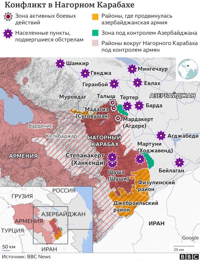 Карта боев и обстрелов в Карабахе и вокруг