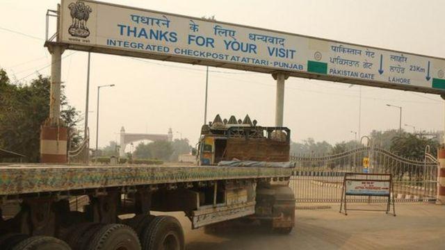 انڈیا پاکستان تجارت