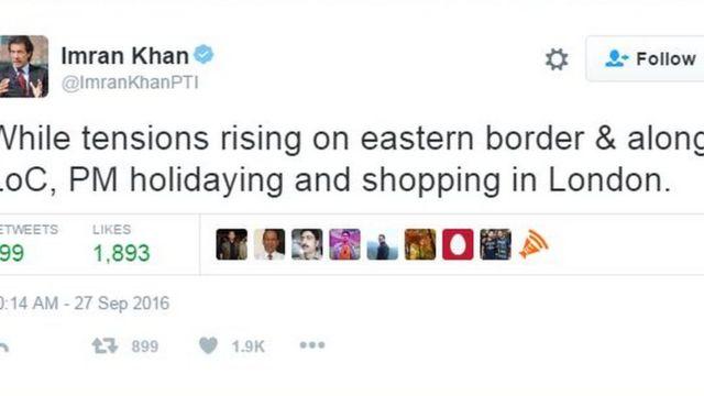 इमरान का ट्वीट