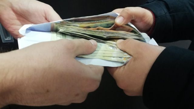 коверат новац