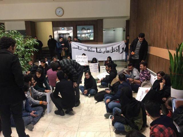 تحصن دانشجویان