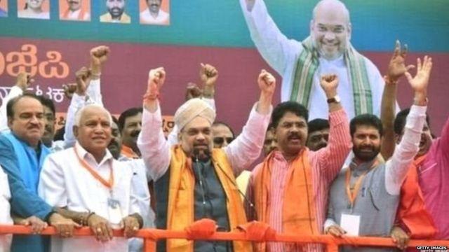 कर्नाटक राजकारण