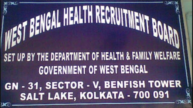 पश्चिम बंगाल स्वास्थ्य विभाग
