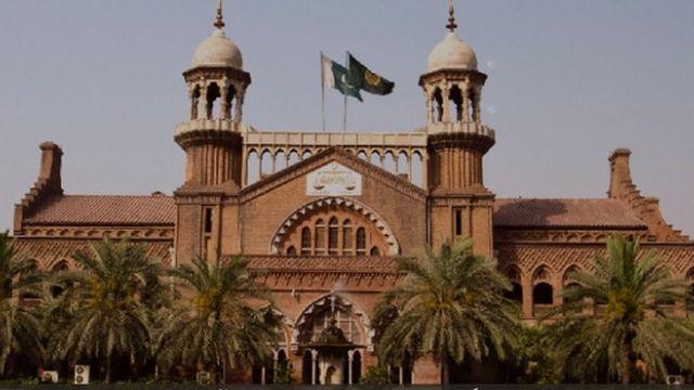 لاہور ہائی کورٹ