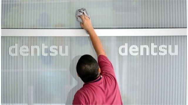 บริษัทเดนท์สุถือเป็นบริษัทโฆษณาชั้นนำที่ใหญ่ที่สุดแห่งหนึ่งของญี่ปุ่น