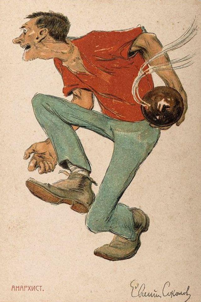 "Евгений Соколов. ""Анархист"". 1906"