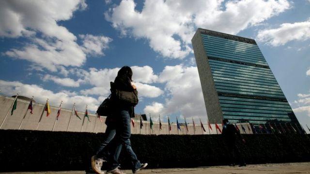 Prédio da ONU em Nova York