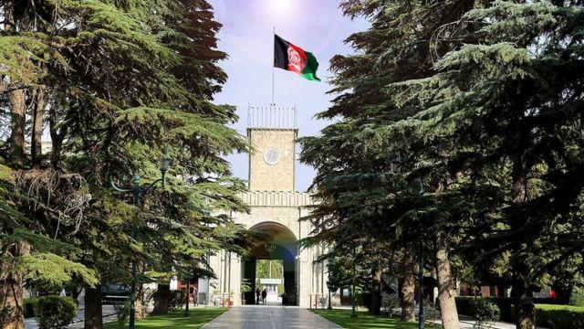 کاخ ریاست جمهوری