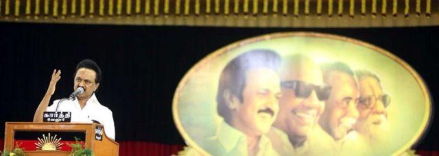 ஒரே மாதத்தில் அதிமுக ஆட்சி முடிவுக்கு வரும் : ஸ்டாலின்