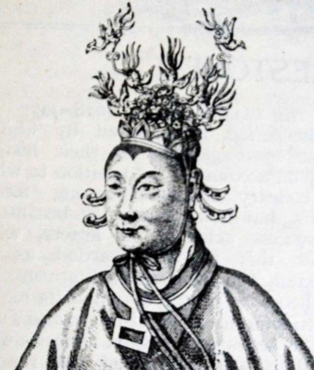 Imperadora Wu Zetian