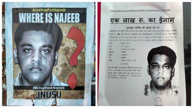 नजीब के लापता होने का पोस्टर