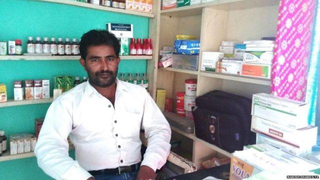 गौतम कुमार