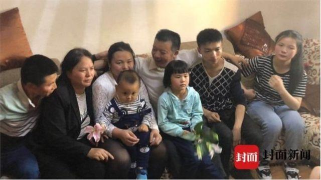 Cả gia đình