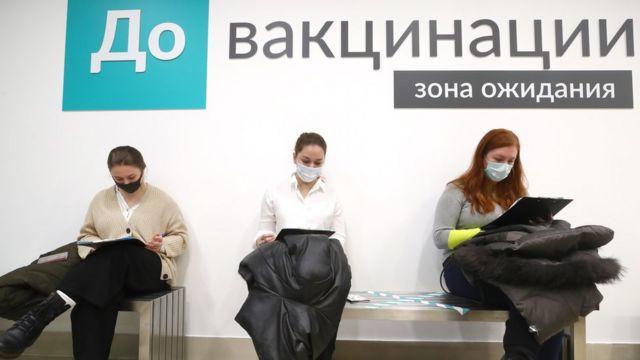 работа сутками в москве для девушек