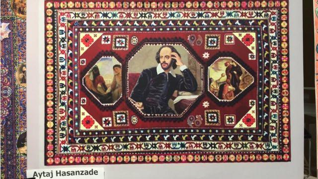 William Shakespeare xalçaları