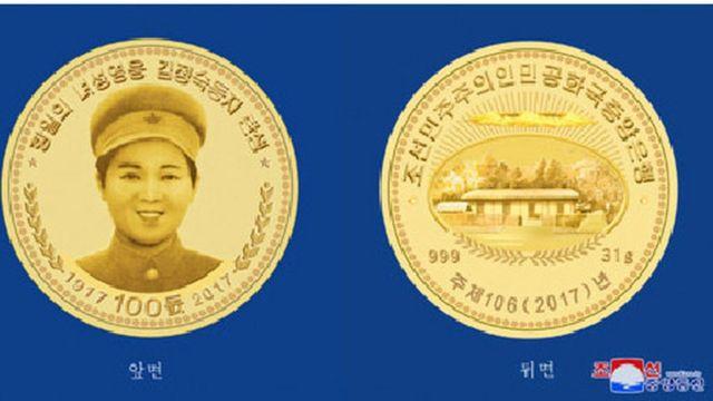 Золотые монеты с изображением дома Ким Чжон Сок