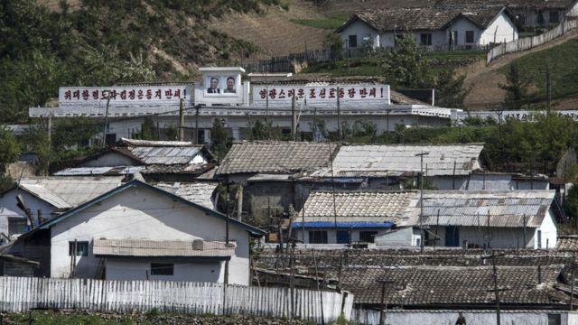 မြောက်ကိုရီးယားနဲ့ တရုတ်နယ်စပ်ရှိ ဒန်ဒုံးရွာ