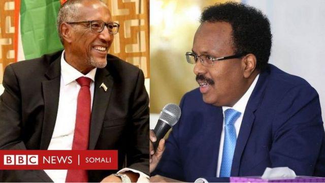XAFIISKA AFHAYEENKA M JSL/VILLA SOMALIA