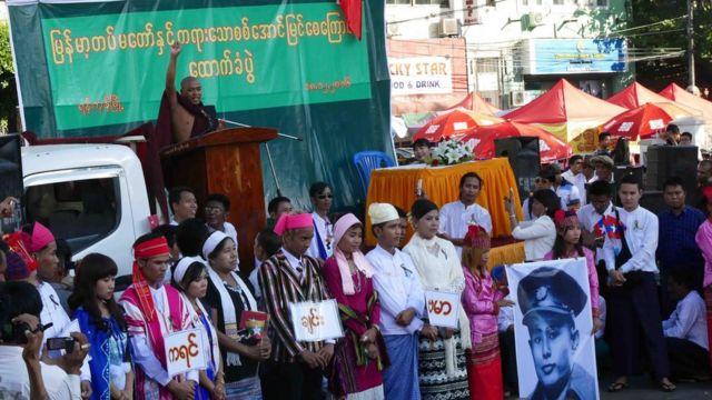 ဆန္ဒပြပွဲ