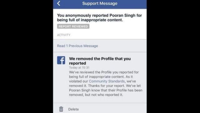 فيسبوك يحذف حسابين بسبب صور مسروقة تدعي إصابة طفل بالسرطان