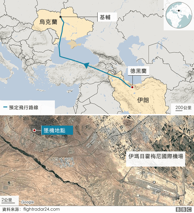 地圖:PS752航班墜機地點