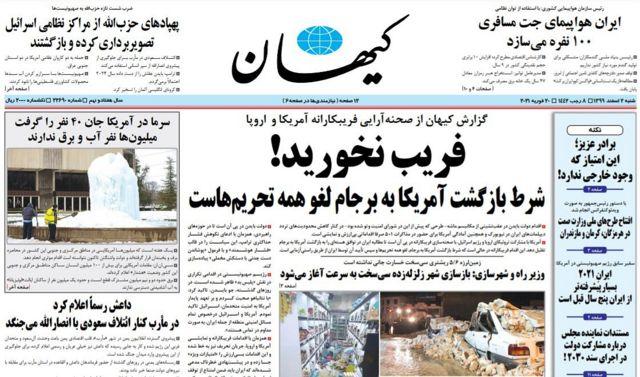 صفحه اول روزنامه کیهان شنبه دوم اسفند