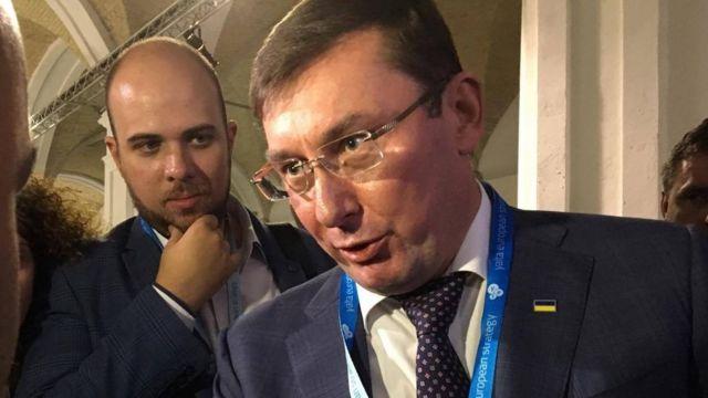 Юрій Луценко прокоментував подіії довкола Міхеіла Саакашвілі на форумі Ялтинської європейської стратегії (YES)