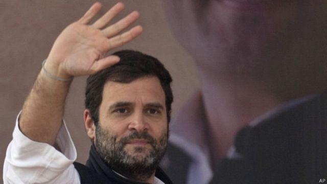 राहुल गांधी, उपाध्यक्ष, कांग्रेस