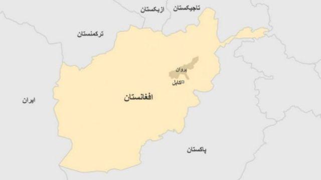 ولایت پروان در شمال کابل از ولایتهای امن افغانستان محسوب میشود