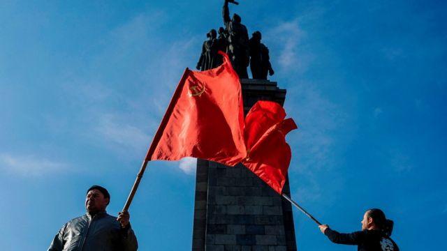 Rusia, Bulgaria, komunis