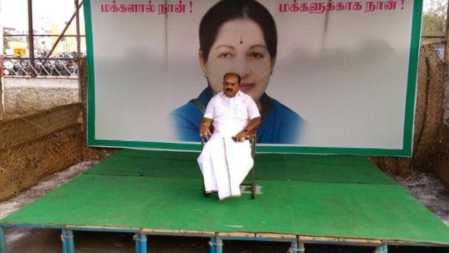 திருப்பூர் சட்டமன்ற உறுப்பினர் உண்ணாவிரதம்