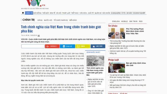 Báo mạng của Đài tiếng nói Việt Nam