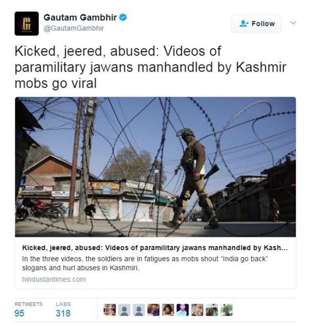 कश्मीर वीडियो
