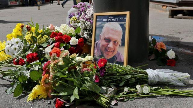 Фото Павла Шеремета на месте его гибели
