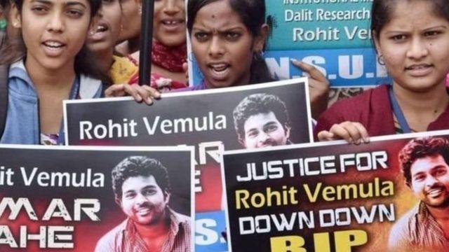 रोहित वेमुला की आत्महत्या के ख़िलाफ़ विरोध प्रदर्शन