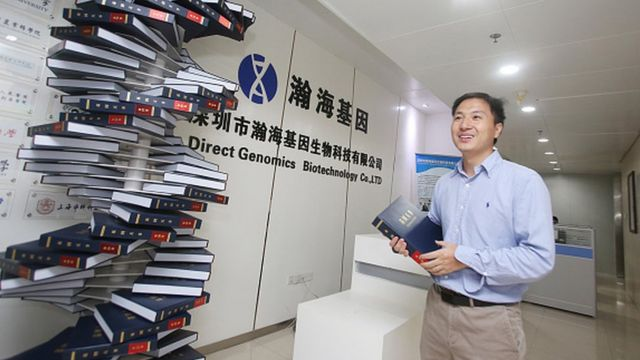محکومیت دانشمند چینی
