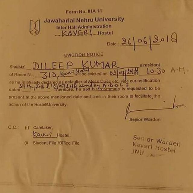 दिलीप को मिली हॉस्टल ट्रांसफ़र नोटिस की कॉपी